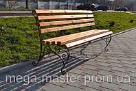 Парковая скамейка 2 м