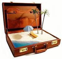 Собрались в отпуск? Недорогие дорожные сумки для вас