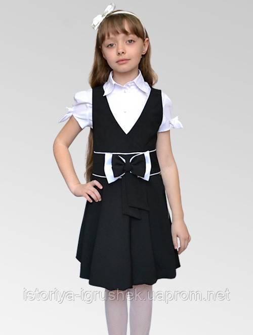 Школьный сарафан С-13