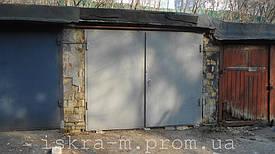 Ворота гаражные (г. Киев) 2