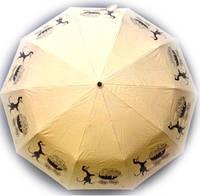 Женский зонт полный автомат AVK бежевый с кошкой и коляской