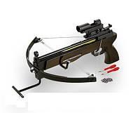 Арбалет Man Kung 2000 Хоббит,спортивное оружие,комплектующее к лукам,стрелы для лука,арбалеты,рогатки,дартс,ор