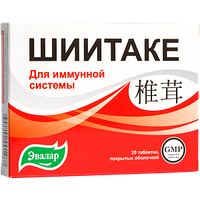 Шиитаке -таблетки,для поддержания активности иммунной системы (таб.№20 по 0,56г Эвалар)