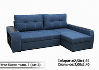 Угловой диван Барон, фото 1