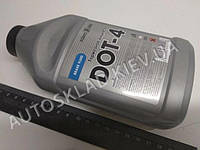 Тормозная жидкость КАМА DOT-4 0,4 л.