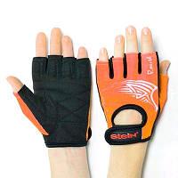 Перчатки для фитнеса Stein Rouse GLL-2317orange р. S (GLL-2317orange/S)