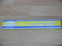 Электроды сварочные УОНИ-13/55 диаметр 4 мм Ганза