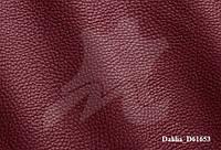 Кожа КРС Флотар ADRIA DAHLIA розовая малина