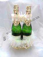 Корзина для шампанского конусная, пух