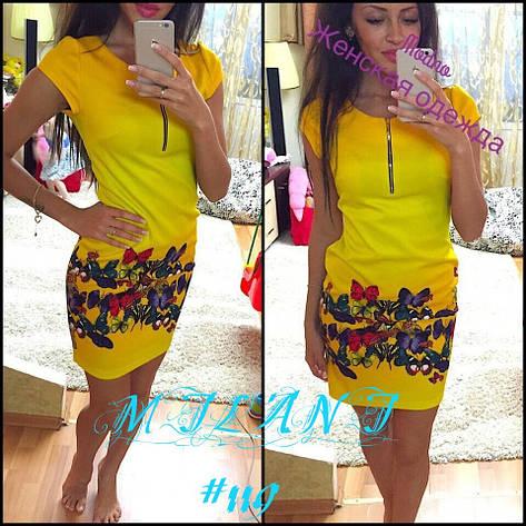 Платье-поло с застежкой-змейкой, фото 2