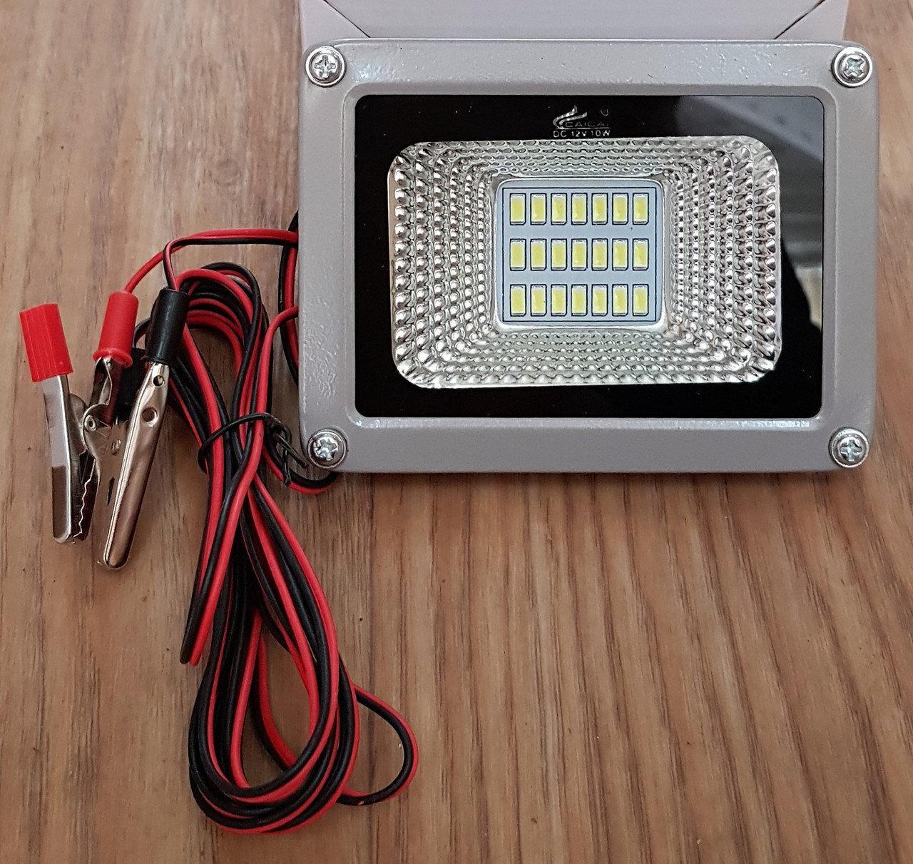 Переносной светодиодный прожектор 12v 10w LED 10w 12v (на зажимах крокодилах)