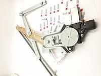Механізм склопідіймача двері передньої лівої REG16003 5713A125,5713A126 MATOMI