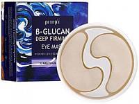 Супер укрепляющие патчи для глаз с бета-глюканом Petitfee B-Glucan Deep Firming Eye Mask, 60шт, фото 1