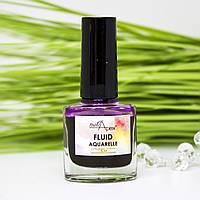NAILAPEX «Акварельный Флюид» — №10 Пурпурный AQUARELLE FLUIDE (5ml)