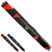 Чохол для спінінгів і вудок - 1,3 м, напівжорсткий, SF23872