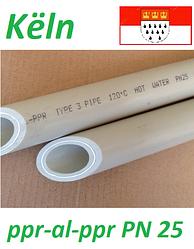 Полипропиленовая труба армированная алюминием для отопления Kёln ppr-al-ppr PN 25
