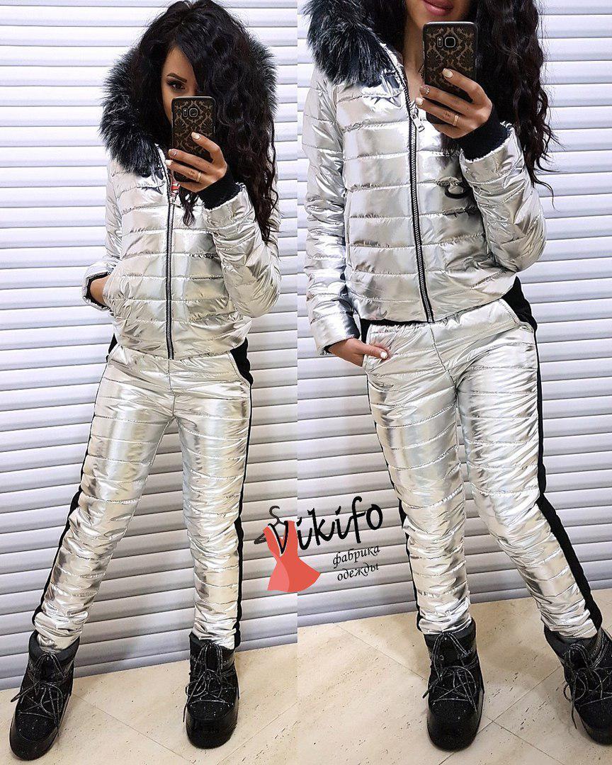 Женский зимний костюм из металлизированной плащевки vN1499