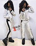 Женский зимний костюм из металлизированной плащевки vN1499, фото 2
