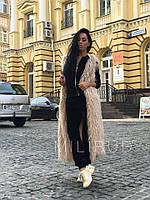 Женская длинная жилетка из меха ламы vN1520