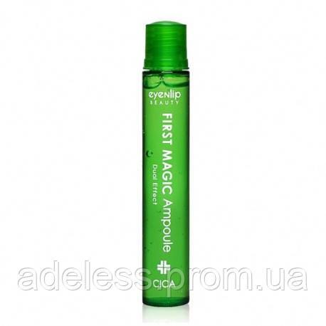 Сыворотка с экстрактом Центеллы EYENLIP First Magic Ampoule Cica, 13 мл