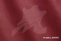 Кожа КРС Флотар ADRIA ORCHIDEA розовый (барби)