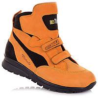 Оранжевые демисезонные ботинки с черными вставками для мальчиков Tutubi 11.3.401 (26-40)