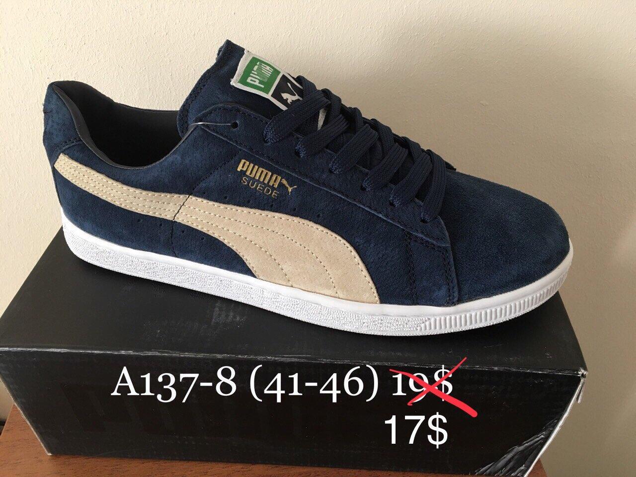 Мужские кроссовки Puma Suede оптом (41-46)