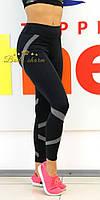 """Леггинсы для фитнеса, спортивные лосины модель """"Орегинальность"""" черные с серым, фото 1"""
