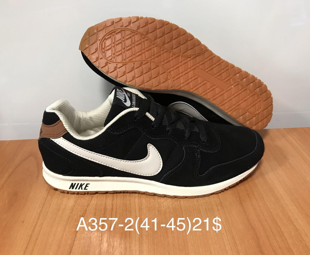 Мужские кроссовки Nike Lunarridge оптом (41-45)