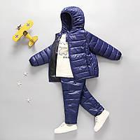 Комплект демисезонный (куртка + штаны) детский, темно-синий Berni