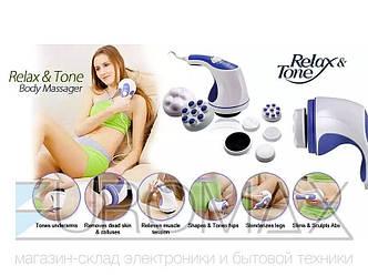 Массажер для тела 5 в 1 Relax and Spin Tone 00034