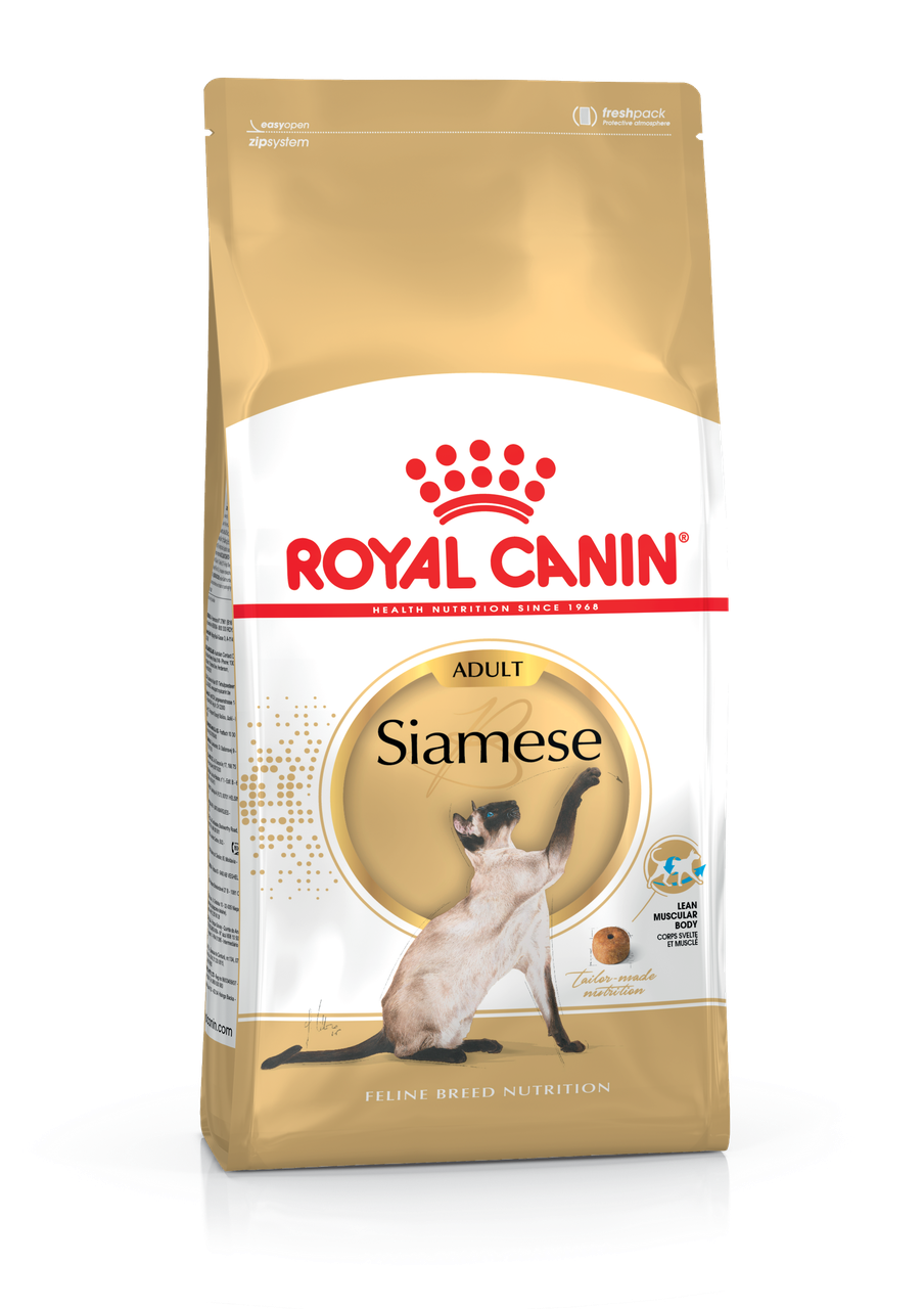 Корм для кошек сиамской породы Royal Canin SIAMESE ADULT 0,4 кг