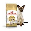 Корм для кошек сиамской породы Royal Canin SIAMESE ADULT 0,4 кг, фото 2