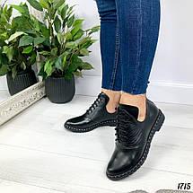 Короткие черные ботинки, фото 3