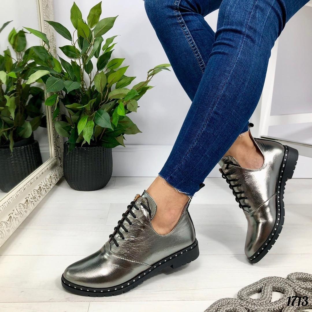 Ботинки кожаные короткие