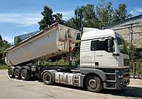 Услуги по перевозке сыпучих грузов 30т.