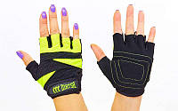 Жеснкие перчатки для спорта и фитнеса