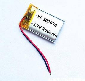 Аккумулятор литий-полимерный 200 mAh 3.7V 502030.супер качество