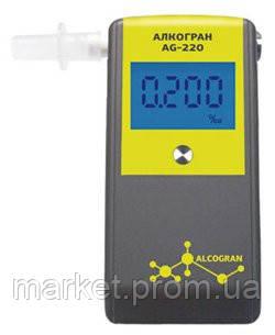 Алкогран AG-220