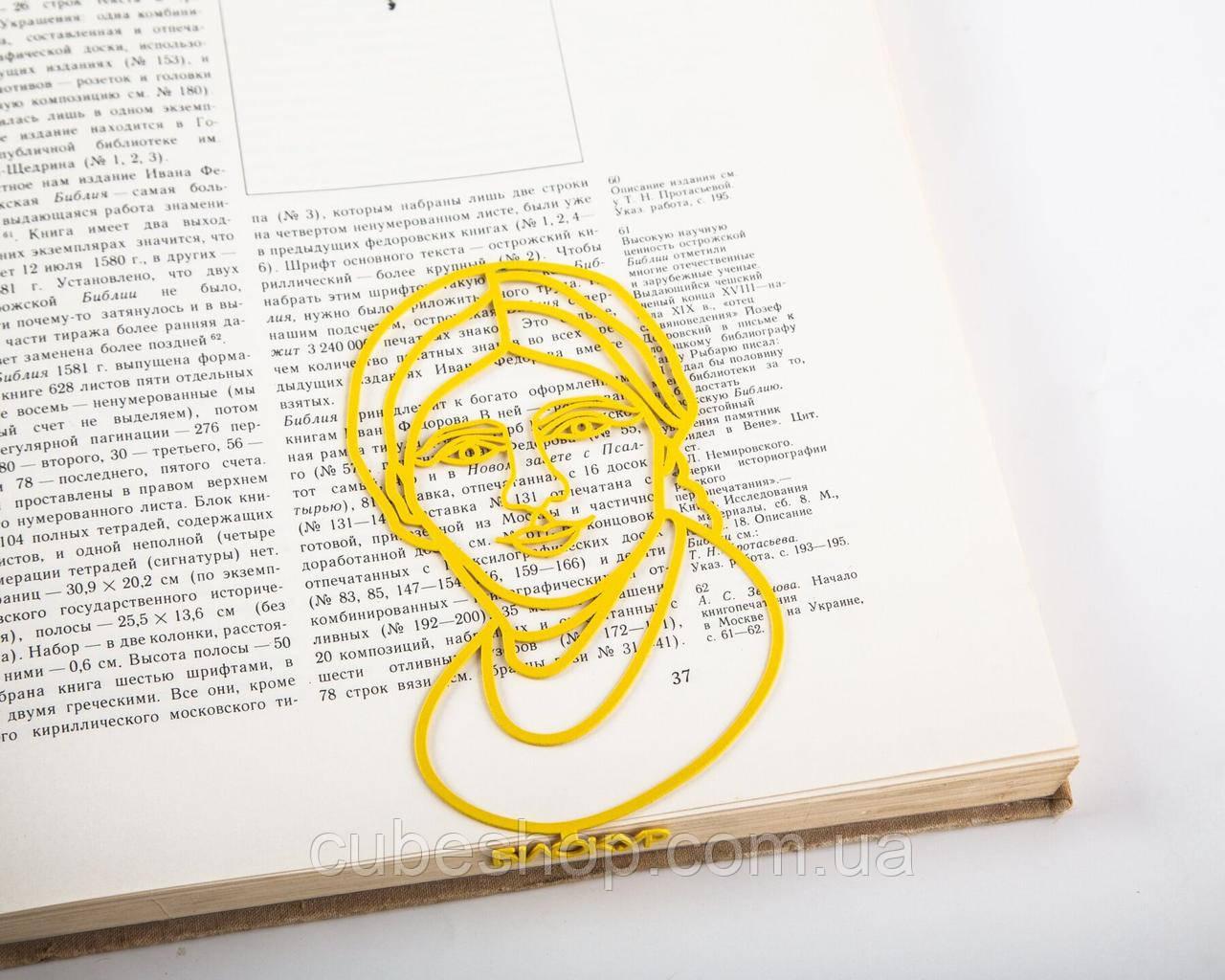 Закладка для книг Катерина Билокур