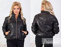 Куртка женская черная стеганная Большого размера