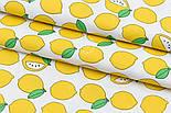 """Лоскут сатина """"Лимоны"""" жёлтые на белом, № 1700с, размер 35*80 см, фото 2"""