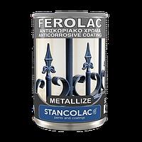 Фарба з металевою крихтою Ferolac Stancolac (Станколак) (1 кг)