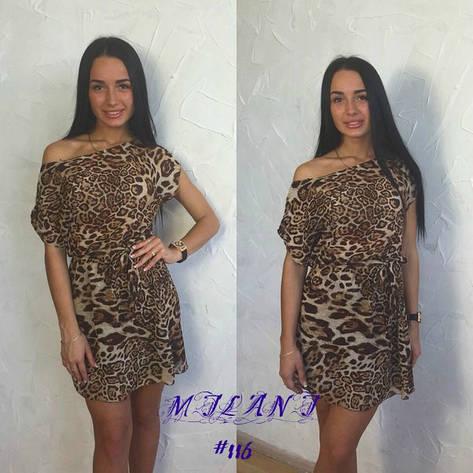 Платье с леопардовым принтом , фото 2
