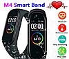 Фитнес трекер Mi Smart Band 4 смарт браслет черный (Black) РЕПЛИКА, фото 6