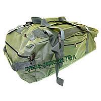 Сумка - рюкзак 70л, фото 1