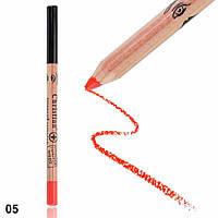 Лечебный ультрамягкий карандаш для глаз и губ из можжевеловой древесины № 05 Carrot