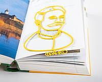 Закладка для книг Иван Франко, фото 1