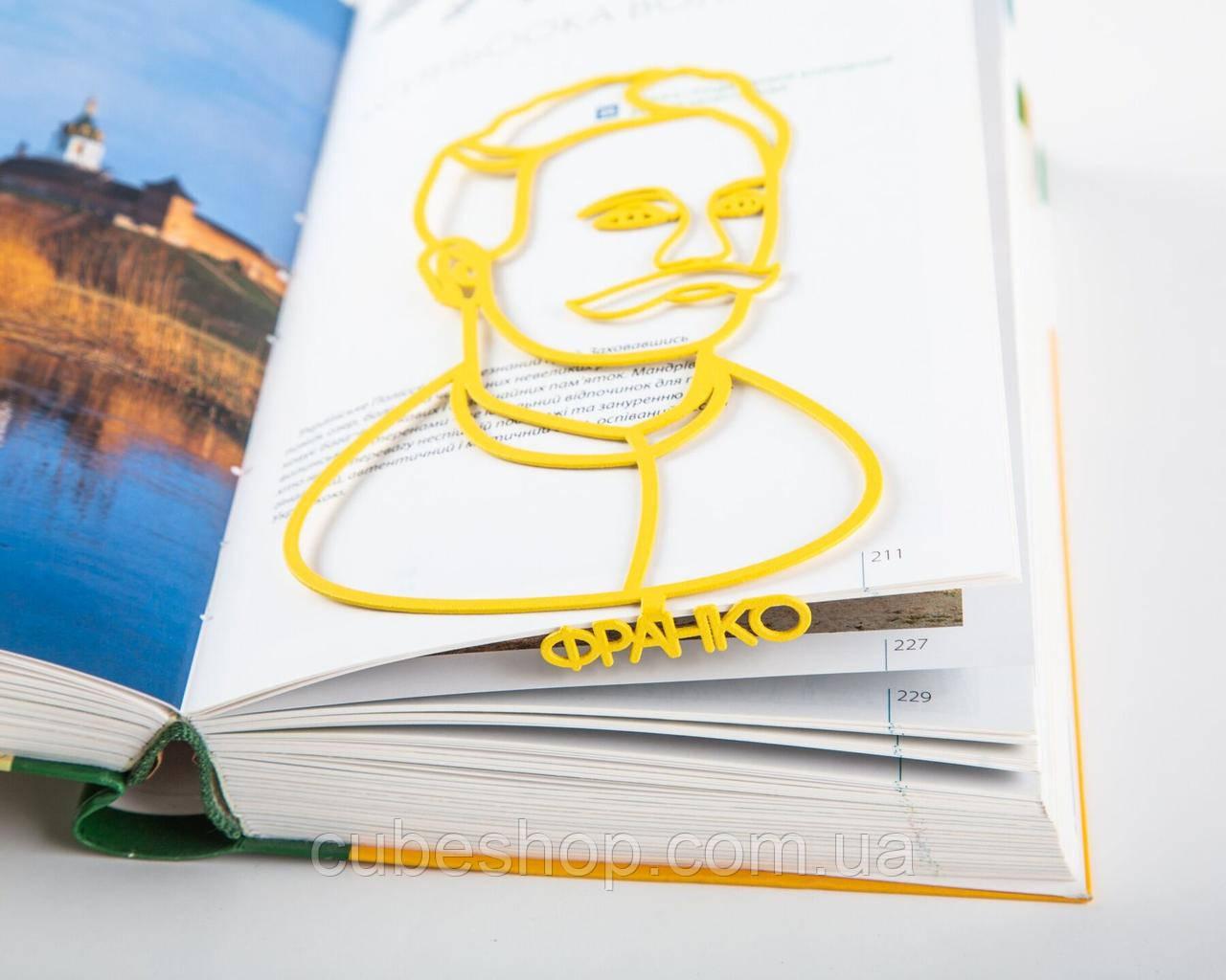 Закладка для книг Иван Франко