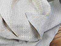 """Кожа натуральная """"Плетенка"""" т. 0,8-1,1мм цвет белый с золотистым"""